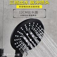 黑色花灑洗澡噴頭家用浴室衛生間手持蓮蓬頭軟管支架淋浴龍頭套裝