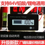 Electric Car Battery Lead-Acid Battery Lithium Battery Battery Indicator Board Meter Remaining Percentage Vehicle 12v72v