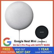 [SG Seller] Google Nest Mini 2nd Gen Smart Voice Control Speaker - Local Set with SG SAFETY MARK 3 Pin Plug