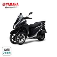【YAMAHA】TRICITY155 三輪車 (MWS150-A)