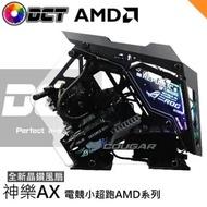 【限時促銷】神樂AX 主機 R7 3700X/華碩 TUF-RTX3080-10GB-GAMING