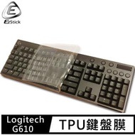【Ezstick】羅技 Logitech G610 Orion Blue 適用 高級TPU鍵盤保護膜(鍵盤膜)