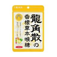 龍角散香檬草本喉糖80g