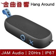 Jam Audio Hang Around 黑 無線 藍牙喇叭   金曲音響