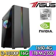 華碩B460平台【靈光神官】i3四核 GTX1650-4G獨顯電玩機(I3-10100F/16G/1TB_SSD/GTX1650-4G)