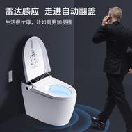 【現貨免運】日本智能馬桶小米語音一體式全自動翻蓋泡沫盾家用坐便器可墻排