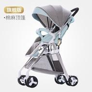 น้ำหนักเบาเดินทางรถเข็นเด็กทารกแบบพกพาสามารถนั่งและนอนพับเด็กทารกภูมิสูงรถเข็นเด็กที่ banggood