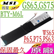 MSI電池(原廠)-微星 BTY-M6L,GS75 STEALTH,GS65 STEALTH,P65 CREATOR