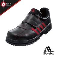 【Soletec超鐵安全鞋】C1069 真皮工作鞋 鋼頭鞋(魔帶款 防穿刺 台灣製造)