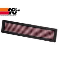 【APK改裝部品館】K&N 高流量空氣濾芯 33-2937 PEUGEOT 206 2005-2011