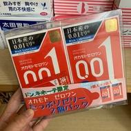 日本代購 岡 本0.01 小雨傘☂️ 一盒三入