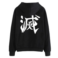 Anime Demon Slayer: Kimetsu No Yaiba Pullover Hoodie Back Design Anime Hoodies