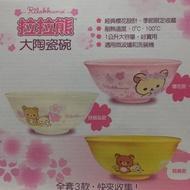 7-11拉拉熊限量大陶瓷碗