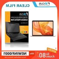 hot ฟิล์ม แบบใส แบบด้าน โฟกัส Focus Macbook Air / Pro / Touch Bar 13 218 / 219 / 22 / M1 film ฟิล์ม กันรอย