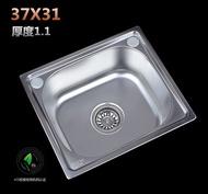 304不銹鋼水槽單槽 帶支撐架子套餐 洗菜盆洗碗池洗手盆   伊衫風尚ATF