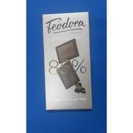 德國 Feodora 賭神巧克力 85% 80g