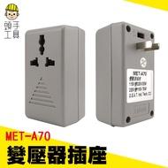 電壓電源轉換電器 美國日本大陸韓國 轉壓插座器 變壓器220V轉110V 出國旅行《頭手工具》