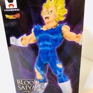 「正版」金證 日本 景品 七龍珠超 DragonBallZ 達爾 Blood of Saiyans 賽亞人之血 標準盒