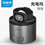 多孔充電器 Apple watch1/2/3/4代通用充電器蘋果手表iWatch充電底座iPhone   居家生活節