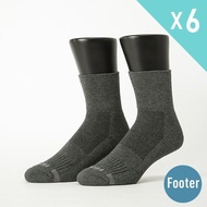 【Footer除臭襪】寬口運動逆氣流氣墊襪 6雙入(T12)