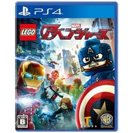 LEGO (R) Marvel Avengers-PS4