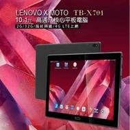 【東京數位】福利品 平板  Lenovo x moto TB-X704 10.1吋 高通八核心4GLTE平板 指紋辨識