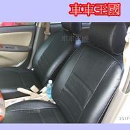 *車車王國*專用型『合成皮椅套』單色皮椅套專車專用 皮套 INNOVA RAV4  CEFIRO MARCH