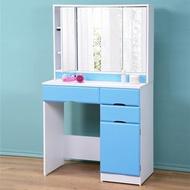 《C&B》樂庭安心豪華三面鏡化妝桌粉藍