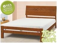 床架【YUDA】艾德 紐松 實木 雙人加大 6尺 床台/床底 K9F 182-3