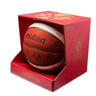 2019 世界盃 Molten 限量禮盒裝 真皮籃球 BG5000  GL7X GF7X GG7X 室內籃球【R73】