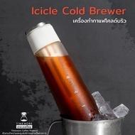 Timemore เครื่องทำกาแฟโคลบริว เครื่องทำกาแฟสกัดเย็น (Icicle Cold Brewer)