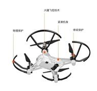 空拍機 大疆技術 特洛Tello無人機航拍高清專業遙控小飛機玩具四軸飛行器 JD【美物居家館】