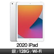 Apple iPad 8th 10.2吋 Wi-Fi 128GB 銀色 MYLE2TA/A加碼 L to C連接線