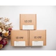 [詢價賣場] Le Labo 城市限定香水 東京 Gaiac 10 巴黎 Vanille 44 各款皆可問