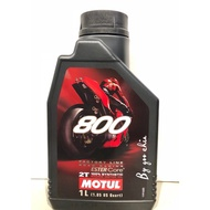 〔綠油油goo〕MOTUL 800 2T FACTORY LINE OFF ROAD 酯類 全合成