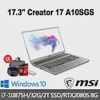 msi微星 Creator 17 A10SGS-635TW 17.3吋創作者筆電(i7-10875H/32G/2T SSD/RTX2080 SUPER-8G/WIN10
