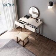 【hoi!】林氏木業簡約實木框亮光漆面化妝桌組 BA2C 含妝凳 BA1H