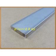 厚3mm~6mm不鏽鋼扁條/白鐵扁鐵條/實心扁鋼/不鏽鋼扁鐵/304不鏽鋼