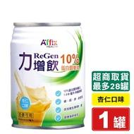 力增飲 10%蛋白質管理 (杏仁口味) 237mL/罐 專品藥局【2009545】