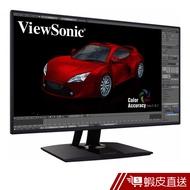 ViewSonic優派 VP2768 27吋 LED 液晶螢幕 電腦螢幕  刷卡 分期 滿額92折 蝦皮直送