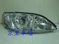 京里車燈專網 TOYOTA CAMRY 02~03 晶鑽大燈一邊1600 02可改04唷 大燈燈泡更換一組250