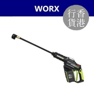 WORX 威克士 - WORX WU630.1 20V 無碳刷高壓清洗機(4.0+6A充)
