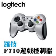 ㊣電腦搖桿㊣ Logitech 羅技 無線 遊戲控制器 F710 雙震動馬達 可自訂按鍵 支援 STEAM 遊戲