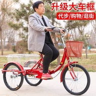 bicycle ☀Ready Stock ✲Yulong Old Scooter Bicycle Tricycle Older Force Tricycle Adult Bicycle Old Man Bicycle Small✥