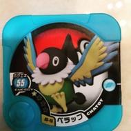 (現貨)神奇寶貝Pokemon Tretta 卡匣
