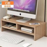 Pacific Olympia - DIY 實木多用途電腦屏幕增高架, C款 : 雙層+3格 (淺胡桃色, 基礎版),電腦螢幕架,亦可作厨厠枱面、書架、桌面置物架等