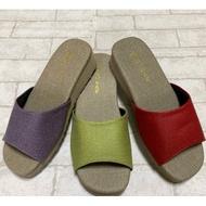 美加利旺-專利止滑鞋底