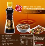《福壽》 芝麻油 (200G/瓶)/(520G/瓶)