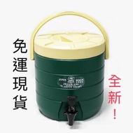 牛88保溫桶13L / 飲料店茶桶 免運❗️限時特價700$