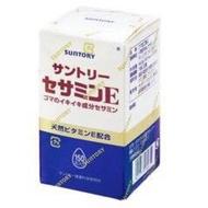 日本境內版 SUNTORY三得利 芝麻明E 150粒